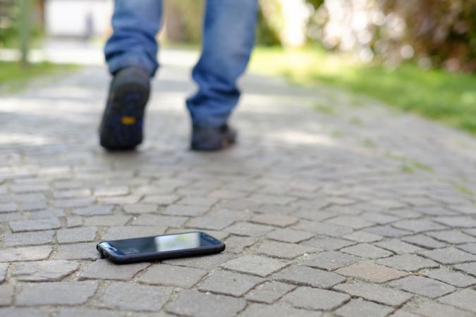 手機不見遺失了怎麼辦?