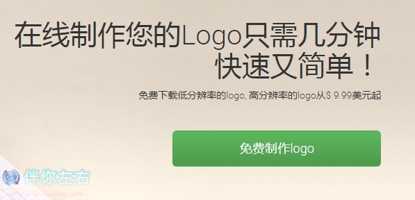 LOGASTER網站