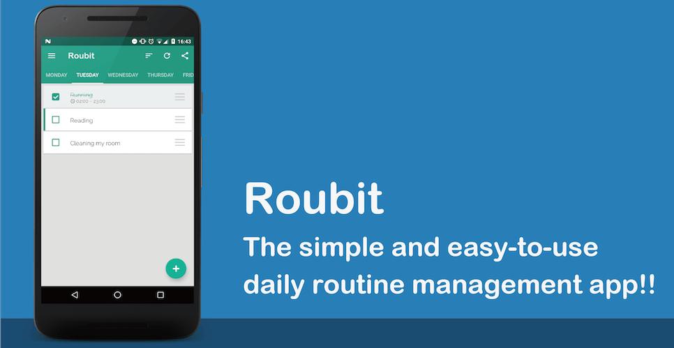 Routine每日工作管理,養成習慣的好工具