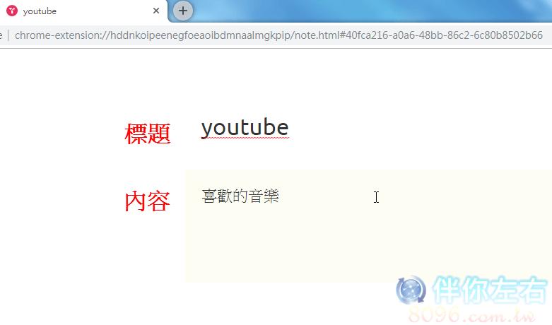 Chrome分頁群組