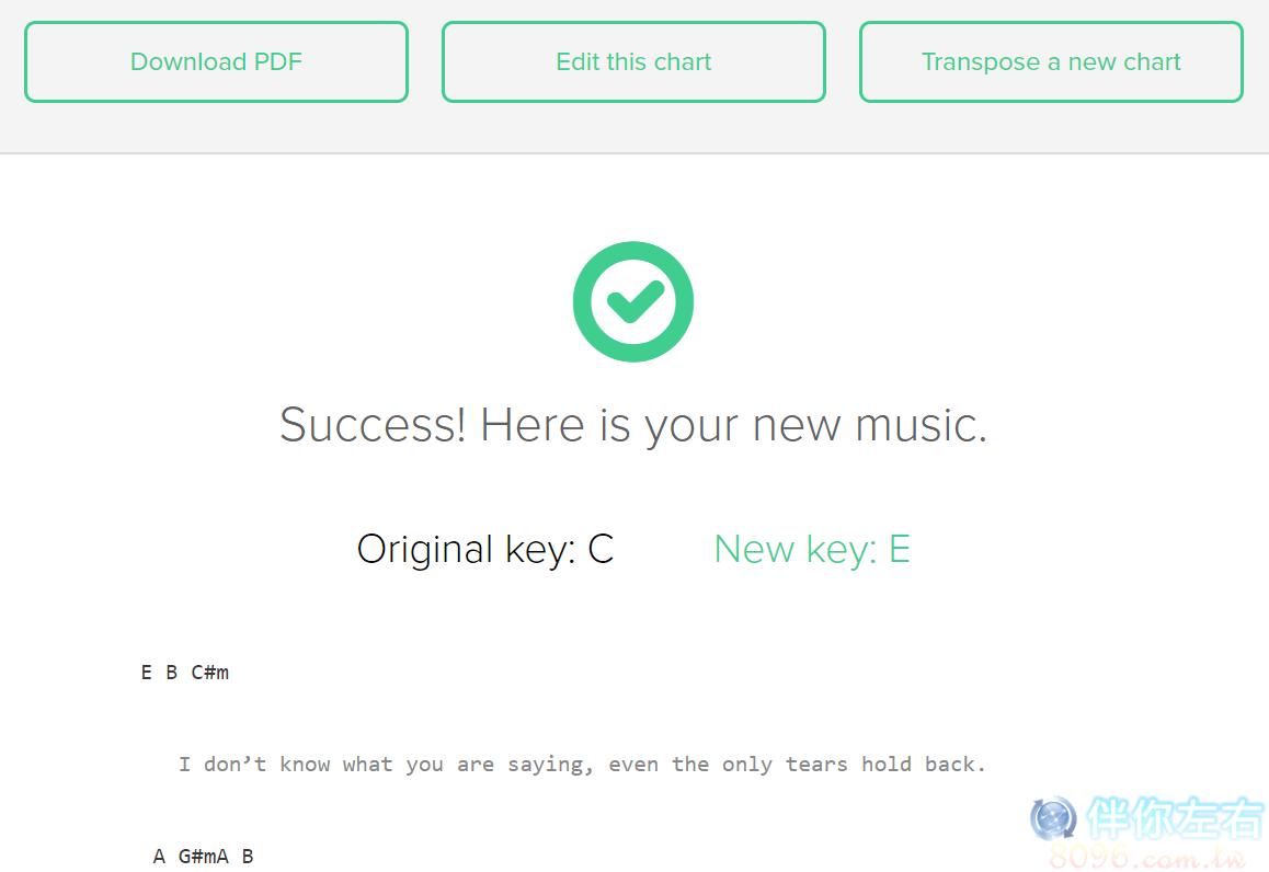 線上升降key
