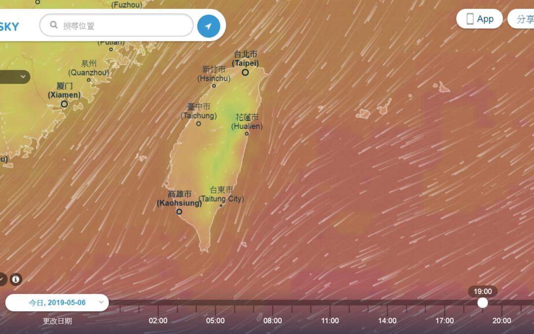 VentuSky即時天氣預報,空氣品質、日出日落資訊都有!